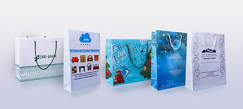 Пакеты С Логотипом Дешево